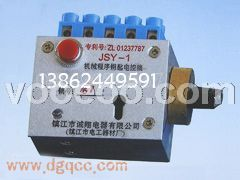 JSY-Ⅰ型机械程序钥匙电磁控制锁