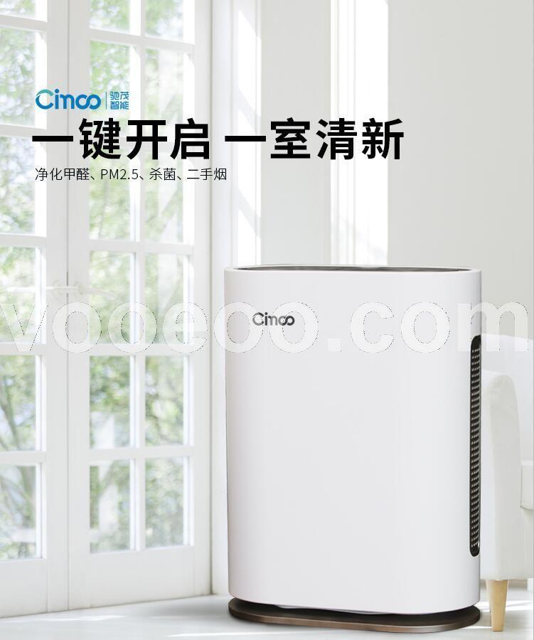 cimoo空气净化器CM-108