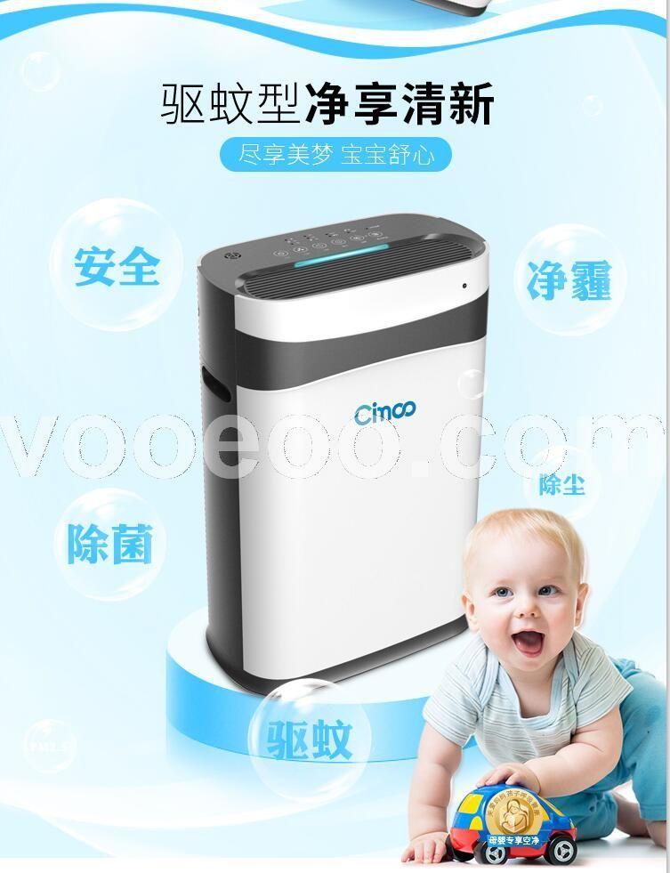 Cimoo空气净化器cm-110QS