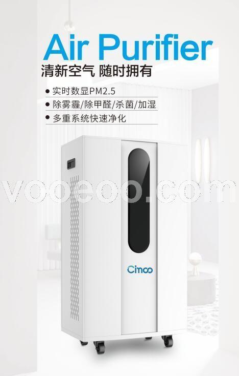 cimoo空气净化器cm-121