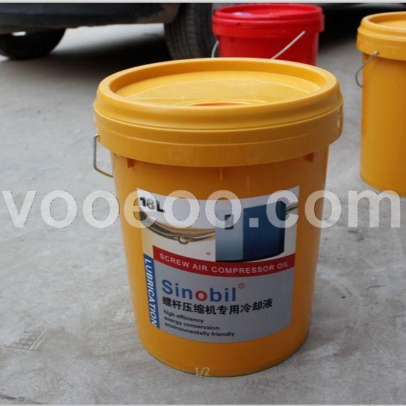 中孚螺杆空压机油18L圆桶 螺杆空压机油