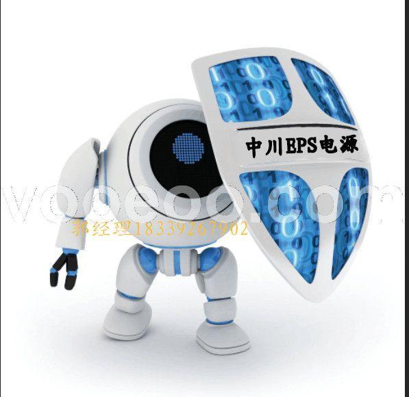 应急时的动力源中川河南郑州EPS电源