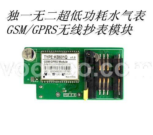 GPRS低功耗无线抄表水气表模块