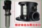 辽宁省沈阳市 矿用易安装 QDLY立式管道离心泵 水泵厂家