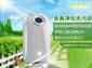 供应集新负离子空气净化器,紫外线空气清洁器,活性炭空气清新机