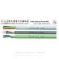 UL2587,美标护套线,耐温105度