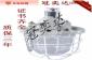 BCD系列隔爆型防爆灯(ⅡB)(不含光源)