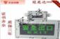 BYY-DIP系列粉尘防爆标志灯(DIP A20)